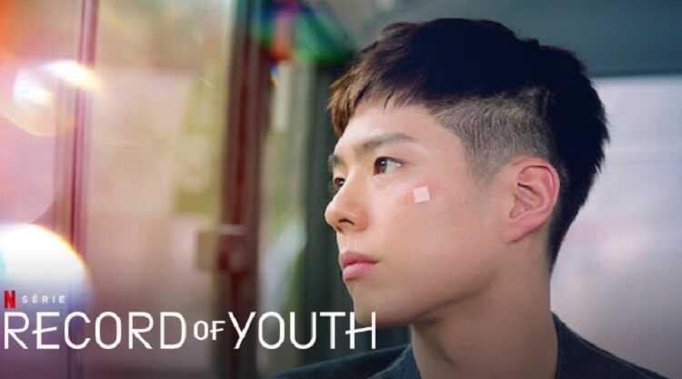 record of youth saison 1 fin