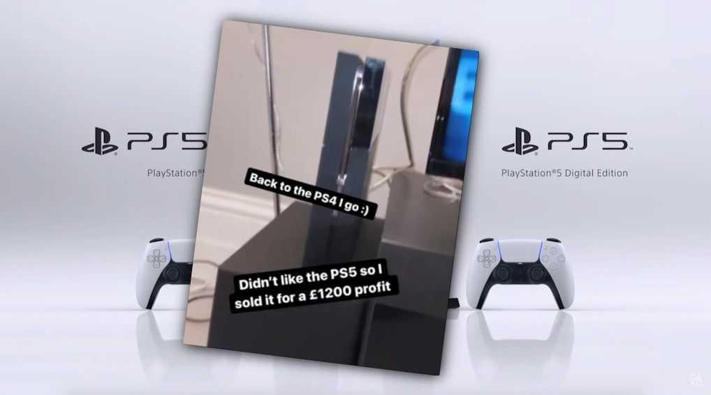 Este influencer británico vende su PS5 ofrecida por Sony por una ganancia loca