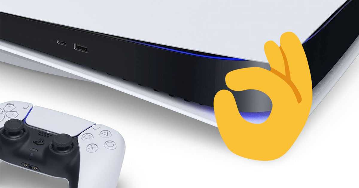 PS5: Sony finalmente soluciona dos problemas importantes con su consola