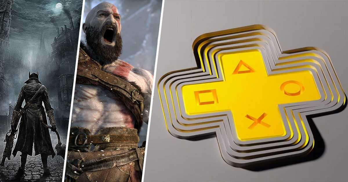 PS5: aquí se explica cómo acceder a los 20 juegos de la colección PS + en PS4 (God of War, Bloodborne, Detroit)