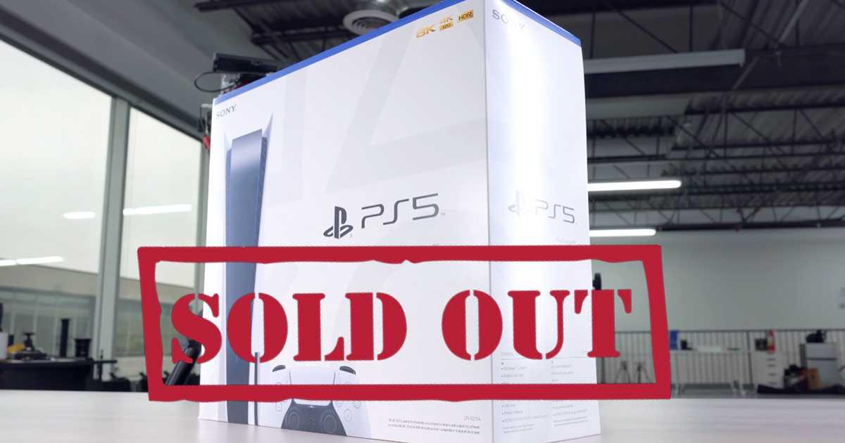 PS5: los especuladores habrían comprado grandes existencias de consolas, descubre su método