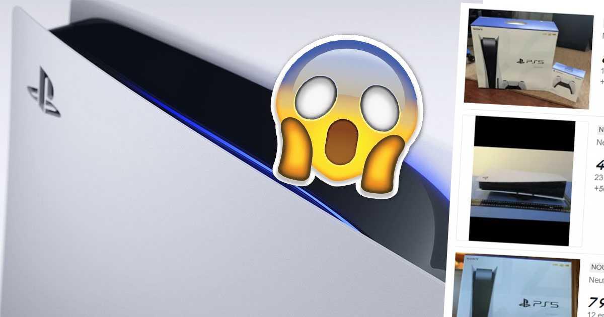 PlayStation 5: las fotos de la consola se venden a precios increíbles