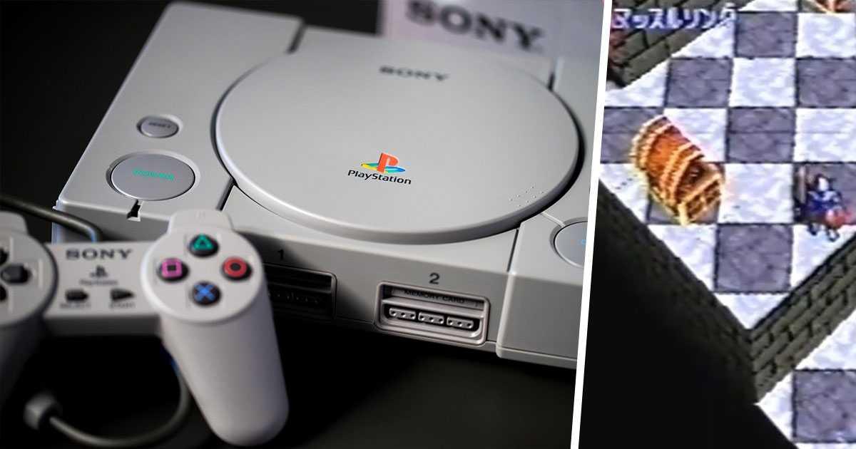 PS1: después de más de 20 años de espera, finalmente se lanza este juego