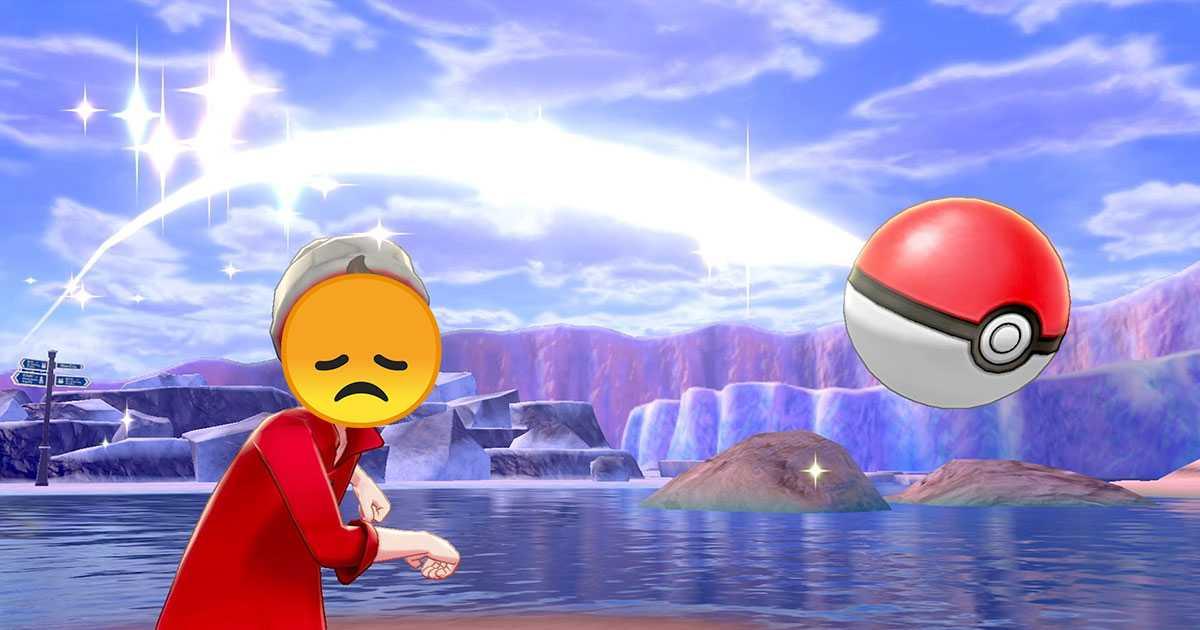 Pokémon Sword / Shield: una prohibición para todos aquellos que no respeten las reglas, incluso los menos afortunados