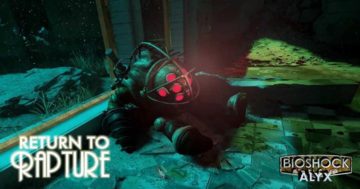 Half-Life y Bioshock se fusionan en un mod muy delicioso
