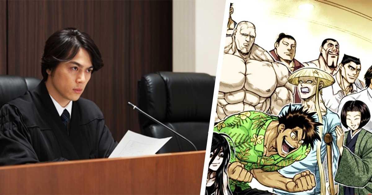 Japón toma medidas drásticas contra los sitios que publican manga