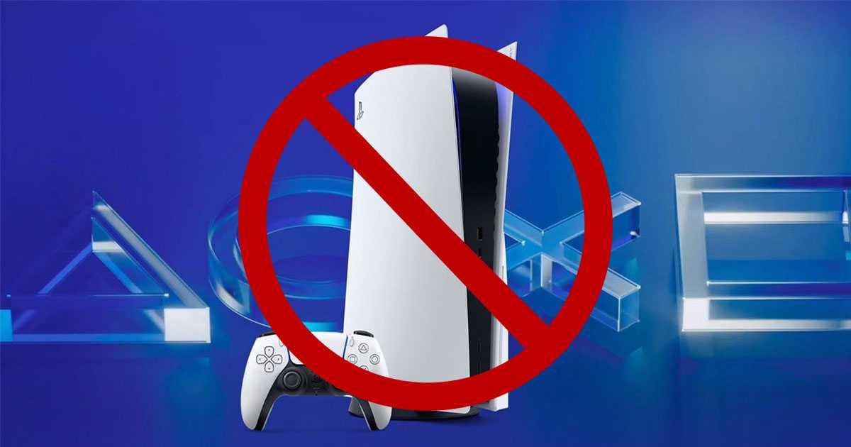 PS5: ten cuidado con algunos juegos ya no funcionarán y no podrás hacer nada al respecto