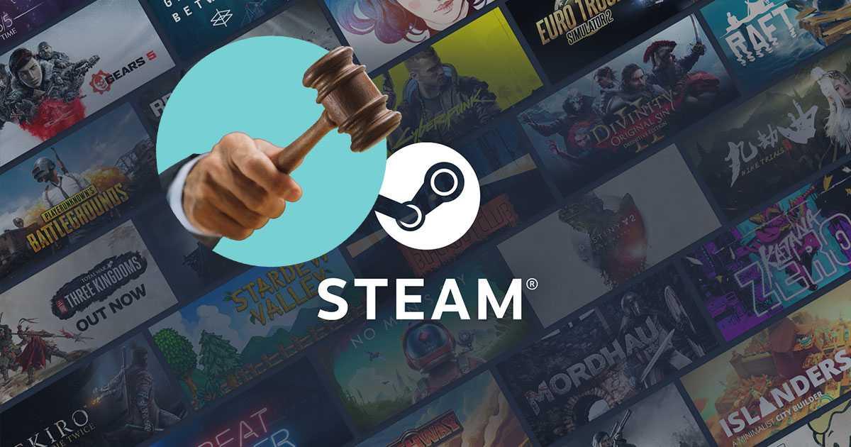 Steam: este estudio cree que Valve tiraniza el mundo de los juegos de PC y presenta una denuncia