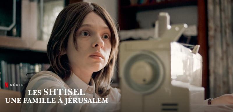 el shtisel temporada 4