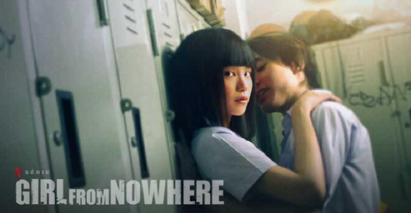 girl from nowhere saison 3
