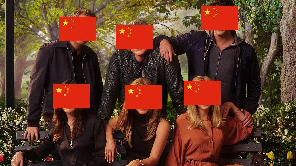 Friends the Reunion: China censura varias escenas del episodio especial por una razón específica