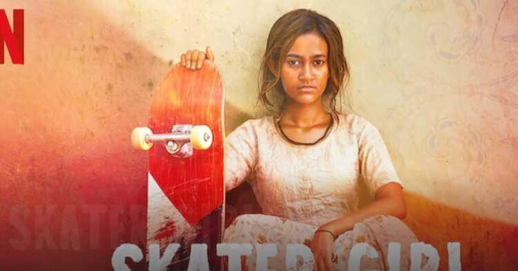 skater girl heure